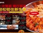 虾模蟹样海鲜煲加盟/特色蟹肉煲小吃加盟