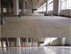 麻涌 洪海 工业厂房水泥地面起砂尘怎么办