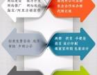 潍坊青州代理记账 报税 审计 会计