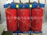 10kv干式变压器厂家  SCB10-500kva 环氧树脂电力