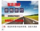中国人保推出**教育理财保险一【智赢生活】年金保险