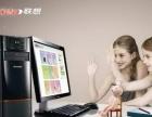 4G.独显主机.品牌明基20寸LED超薄液晶显示器