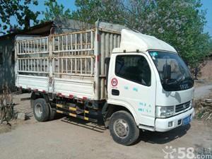 贵阳货运公司贵阳货运信息部承接返空车调度拉货专线直达