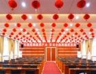 乌鲁木齐会议场地提供及布置