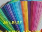 潍坊安丘昌乐手提袋无纺布袋厂家批发定做环保袋手提袋