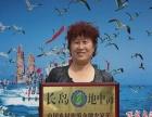 4星级渔家乐,2015年国家旅游局授予 金牌渔家乐