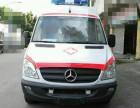 儋州长途救护车出租 正规私人120救护车出租