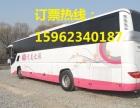 欢迎您乘坐 杭州市萧山到银川豪华大巴车13962220546