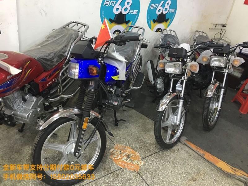0元购分期付款北极光 GT跑车 越野 鬼火 CBT