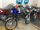清远摩托车专卖店推荐 跑车 街车 踏板车 拉客车