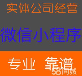 郑州微信小程序,郑州微信公众号,郑州微信商城搭建,