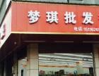 (个人)浏阳正十字路口小区入口连锁超市转让Q