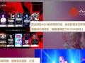 【Theoneclub】人人创众筹项目 北京南路店