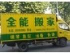 济南全能搬家公司专业搬钢琴 搬鱼缸 石头 茶台搬运