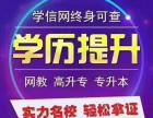 潍坊成人高考报名时间地点流程