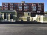 宽城区幸福里养老院