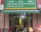 (淘亿铺)龙腾国际果蔬店带麻将馆优价转让