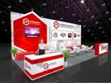 南京一站式展覽展臺設計搭建-南京美賽展覽工程有限公司