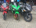 阳泉摩托车分期零首付 各种摩托车车型分期 欢迎来电