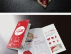 南京创美印刷设计图册单页名片手提袋包装展架