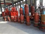 大口径矿砂泵 大功率尾砂泵 大功率渣浆泵