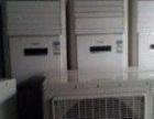 西安空调出租空调租赁液晶电视出租冰柜租赁