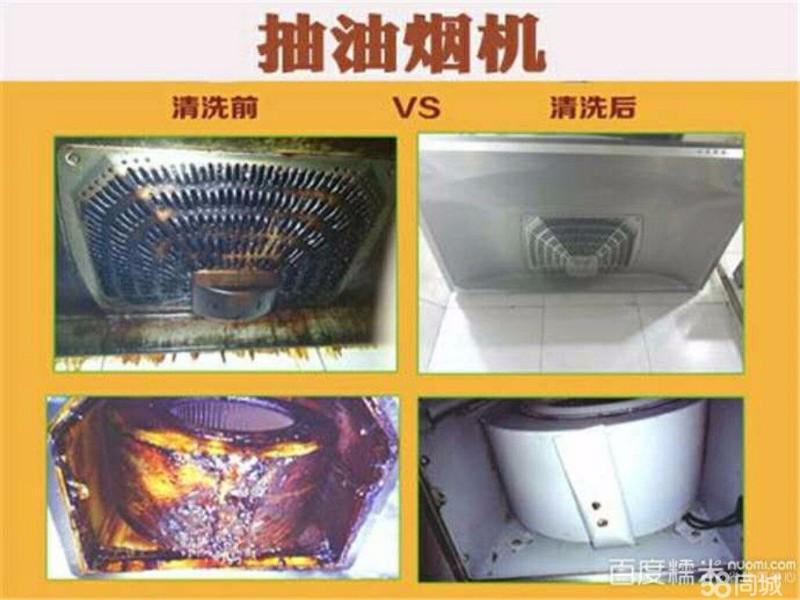 鞍山专业清洗修理油烟机,下排风集成灶