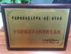 郑州东亚油卡85折全国招商免费申请办公场地