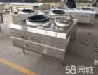 上海青浦区饭店大锅灶/炮台灶/煲仔炉厨房设备天然气管道安装
