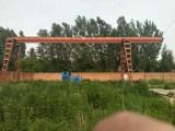 出售二手起重机单梁双梁5吨10吨16吨26吨龙门吊