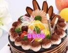 邯郸蛋糕店复兴区法式蛋糕礼盒欧式电话订蛋糕外送邯郸