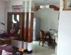 福清名仕花园 5室以上 3厅 238平米 出售