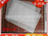 厂家供应A4A5硫酸纸 牛油纸 月饼包装