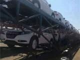 恩施到北京专业汽车托运公司 异地托车商品车托运