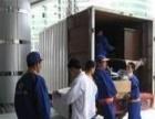 海东平安搬家团队,公司搬迁。