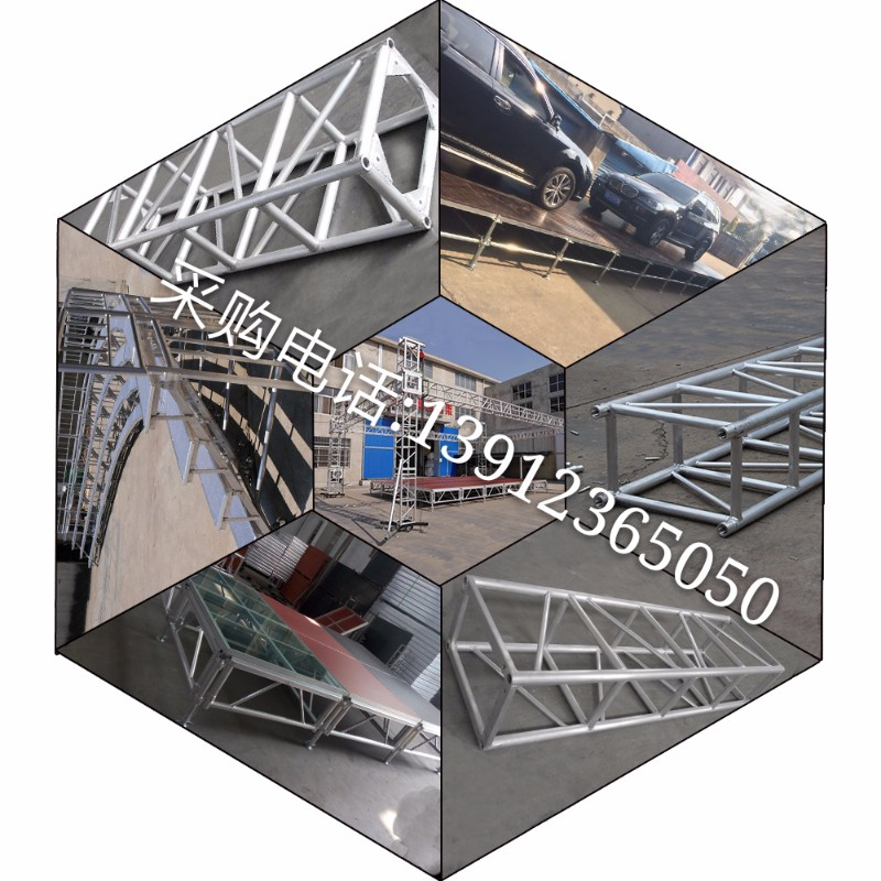 铝合金桁架铝合金舞台雷亚架喷绘架灯光音响架钢铁镀锌舞台