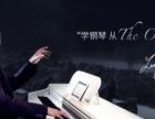 成都THE ONE 智能钢琴培训