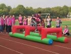 武汉春季企业趣味拓展,武汉公司趣味运动会,周边趣味运动会团建