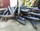 齐齐哈尔高价回收废电缆废旧电缆回收厂家
