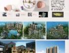 一对一CAD/3D/VR/PS园林建筑动画设计培训