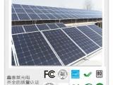 岚山 苍山 日照电池板生产厂家出售单晶多晶太阳发电板