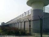 看守所隔离网-哨所隔离网-监狱隔离网厂