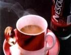 泰仑咖啡 泰仑咖啡诚邀加盟