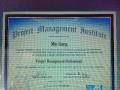 信息系统项目管理师全套考试复习资料