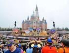 出售上海迪士尼乐园门票平日成人现价260元节假日350元!