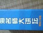 南通名师录制新高二预习光盘