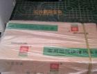 鹏翔家电出售一批库存樱花燃气热水器自装自提赠劵有礼