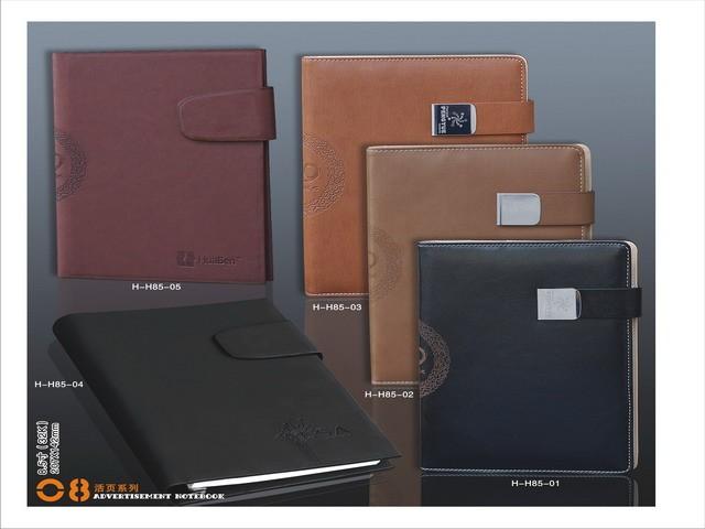 彩色名片印刷,手挽袋印刷彩色纸盒印刷