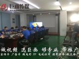 东莞大岭山企业宣传片拍摄广告创意制作找巨画传媒