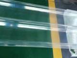 广东佛山艾珀耐特900FRP采光板厂价直销